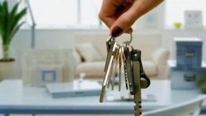 Правила посуточного съема жилья
