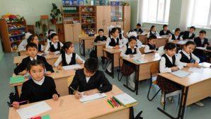 В школах Казахстана укоротят уроки
