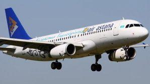 Самолет компании «Air Astana» совершил аварийную посадку в Китае