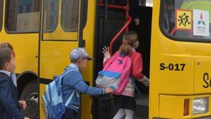 В Астане школьников будут перевозить на коммерческой основе