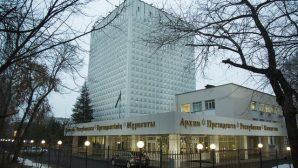 Архив Президента РК посетили преподаватели российского ВУЗа