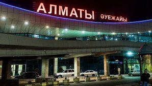 С 12 июня у аэропорта Алматы новый президент
