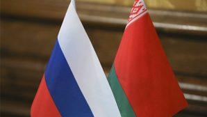 Россия и Белоруссия отложили вопрос о взаимном признании виз до сентября