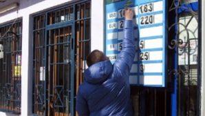 В обменниках Казахстана можно будет купить золото