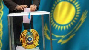 9  июня – день выборов президента Казахстана
