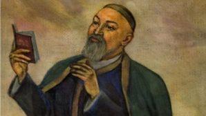 В 2020-м году в Казахстане отпразднуют 175-летие поэта и просветителя Абая Кунанбаева