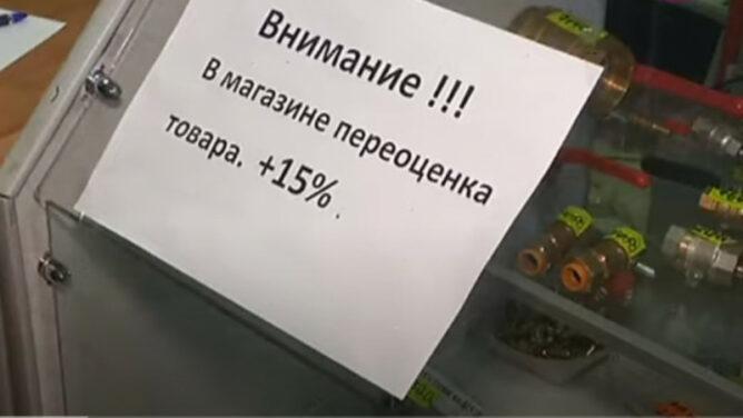 Владельцы магазинов в Алматы подняли цены после ЧП