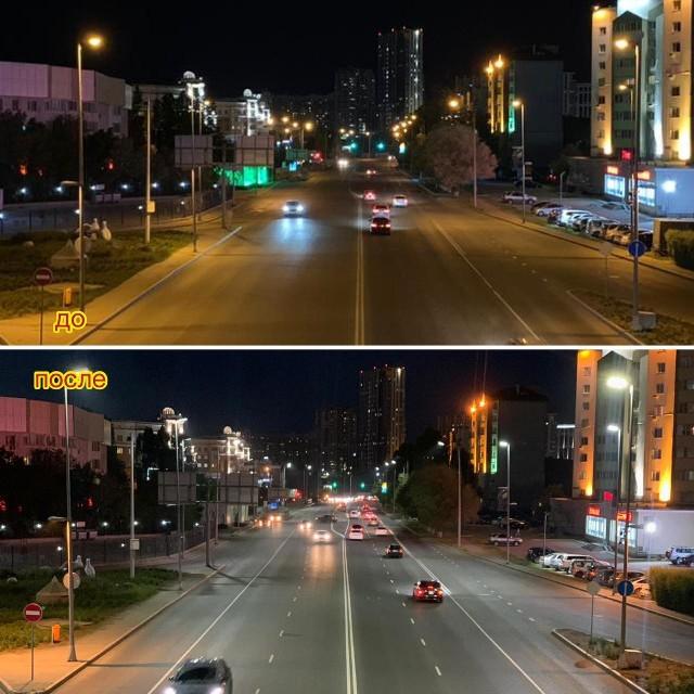 Уличное освещение столицы будет энергосберегающим