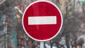 В Алматы на выходные закрыли въезды на территорию национальных парков