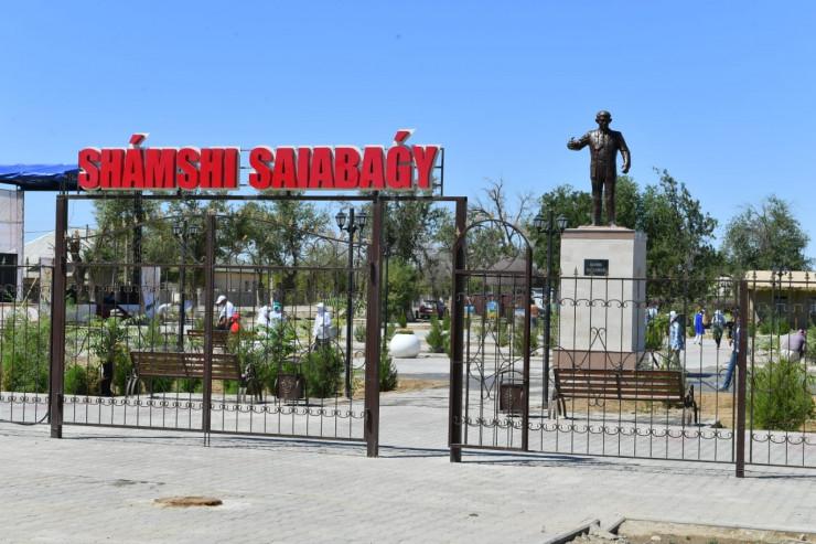 Музей Шамши Калдаякова открылся в Туркестанской области