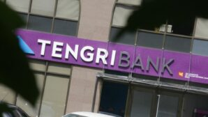 Бывших топ-менеджеров Tengri Bank подозревают в краже 5,4 млрд тенге