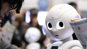 В Китае основали Институт исследования искусственного интеллекта