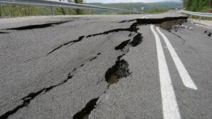 В Казахстане произошло землетрясение магнитудой 4,3 балла