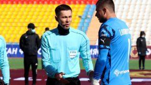 Исмуратов отстранен от судейства до конца сезона